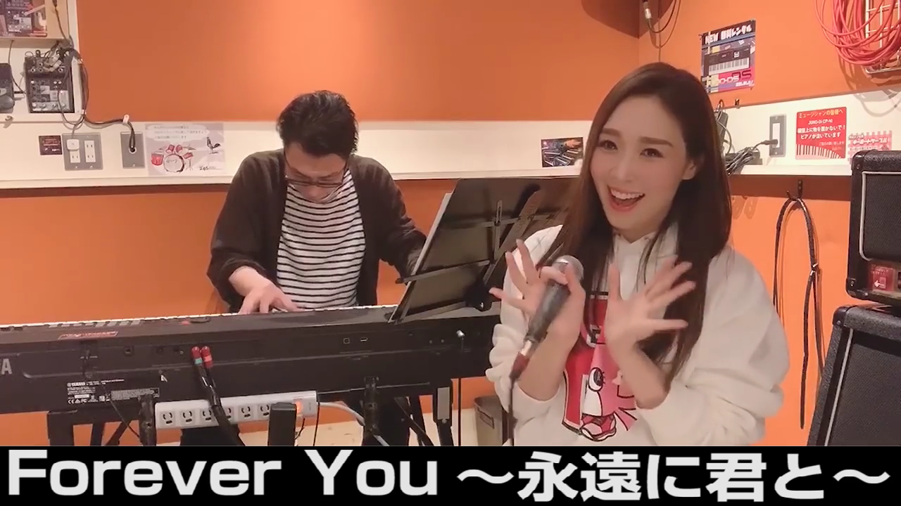 Forever You 〜永遠に君と〜.png